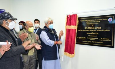 JKPDC customer-care centre inaugurated